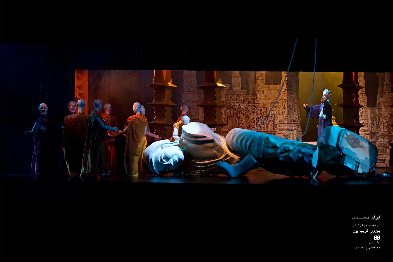 Opéra de marionnettes, <em>Sa'di</em> (2015), par Aran Puppet Theater Group (Téhéran, Iran), mise en scène: Behrooz Gharibpour. Photo réproduite avec l'aimable autorisation de Behrooz Gharibpour