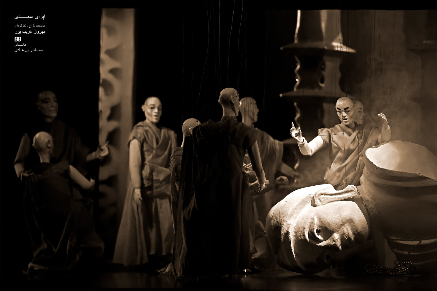 Marionette opera, <em>Sa'di</em> (2015), by Aran Puppet Theater Group (Tehran, Iran), direction by Behrooz Gharibpour. Photo courtesy of Behrooz Gharibpour