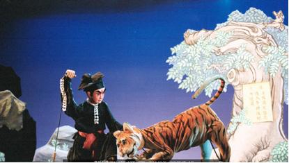 Wu Song bat le tigre (武松打虎, 1991) par Yangzhou Muou Jutuan (Institut de recherche de la marionnette de Yangzhou, province du Jiangsu, République populaire de Chine), mise en scène : Jiao Feng, conception et fabrication : Dai Ronghua, marionnettistes : Xiao Xueming (manipulation du personnage Wu Song), Zhu Liugen and Wang Jianlin (manipulation du tigre). Marionnettes à tiges, hauteur : 70-100 cm. Photo: Wu Jinhu