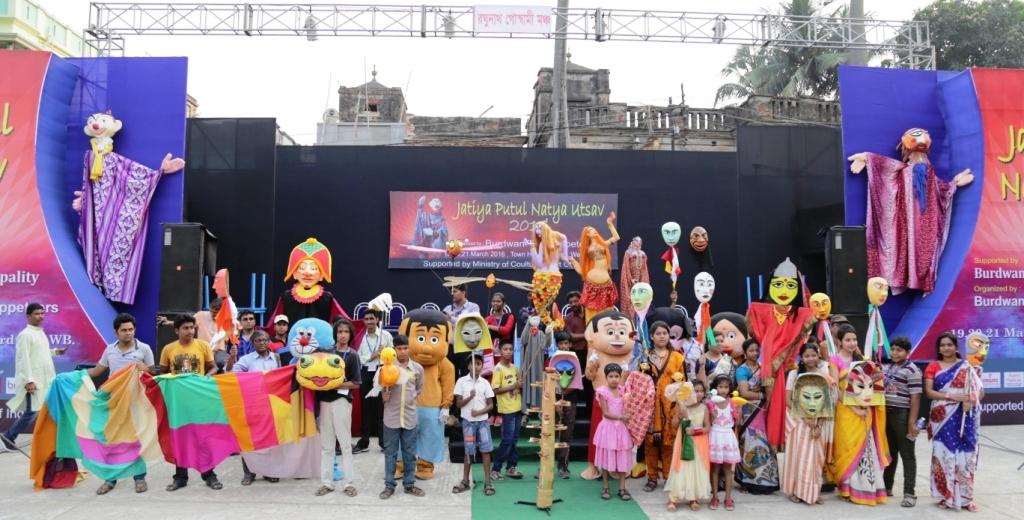 Jatiya Putul Natya Utsav 2016, le festival organisé par Burdwan the Puppeteers (Bardhaman, Bengale occidental)