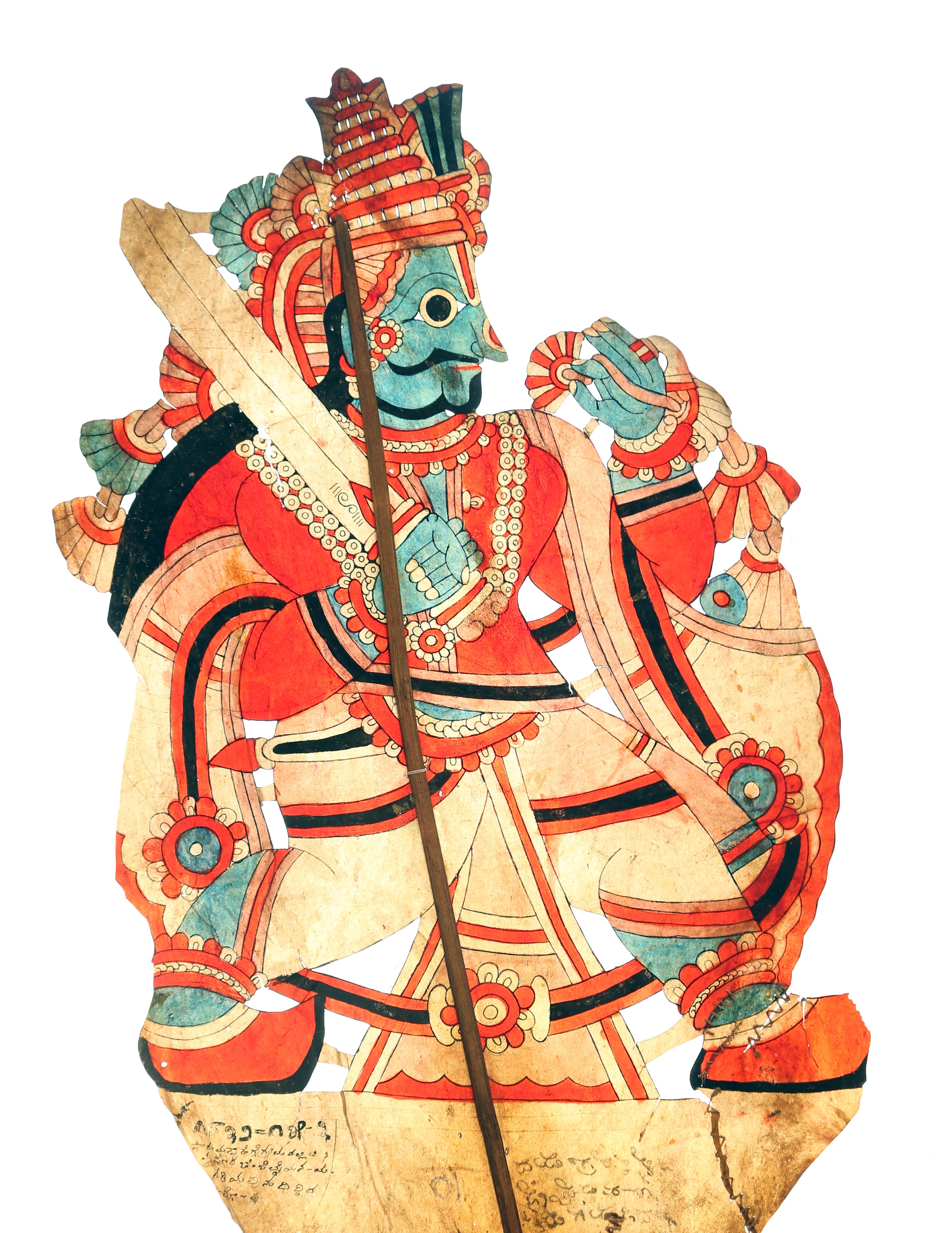 Rama, el personaje principal del Râmâyana, creado por Gunduraju (Hassan, Karnataka), un maestro del teatro de sombras, togalu gombeya</em>ta</em>, de Karnataka, India. Fotografía cortesía de Atul Sinha