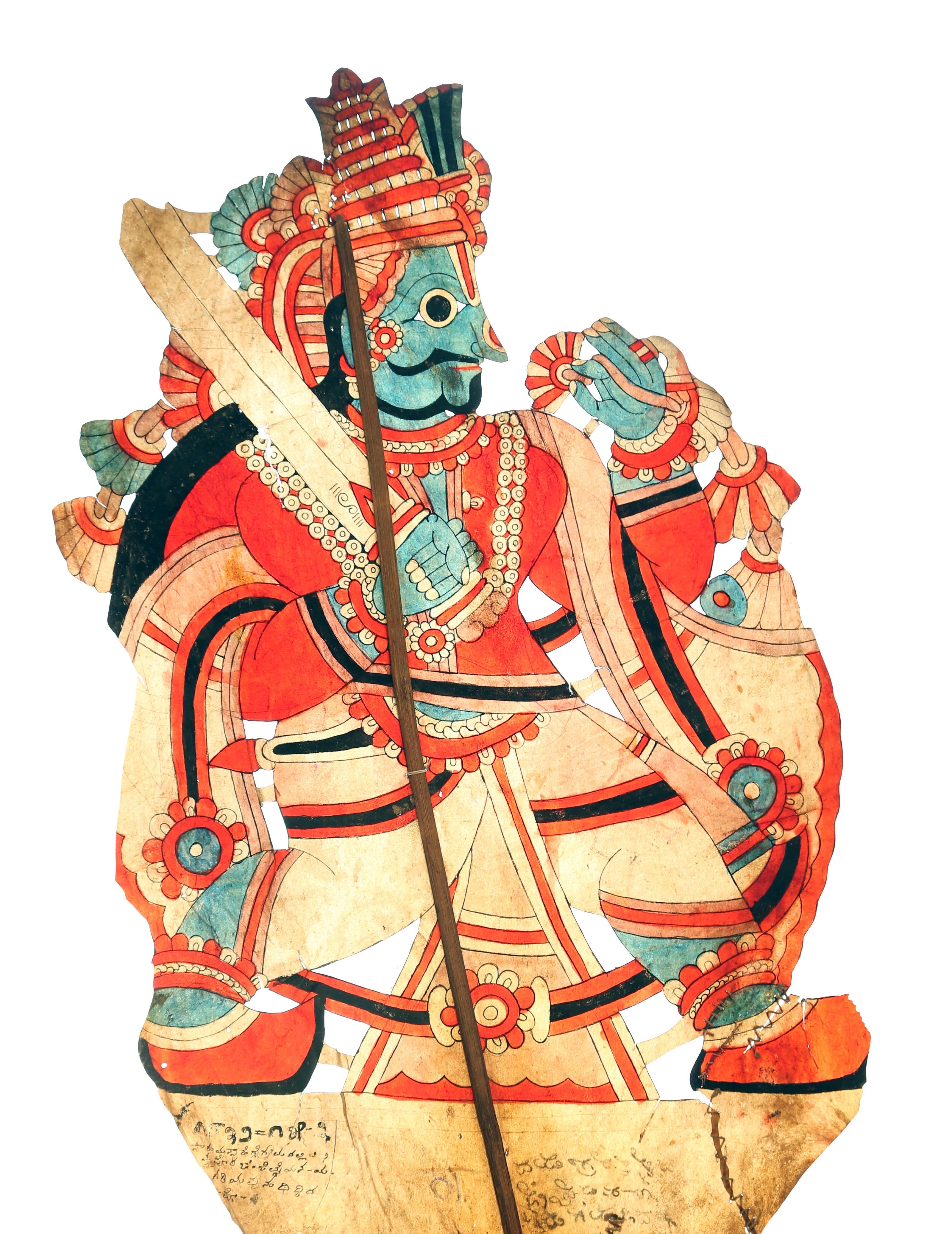 Râma, le personnage principal du Râmâyana, créé par Gunduraju (Hassan, Karnataka), un maître du théâtre d'ombres, togalu gombeya</em>ta</em>, de Karnataka, en Inde