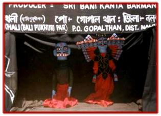 Râvana et un rakshasa (démon). Putala nach, marionnettes à fils d'Assam, en Inde